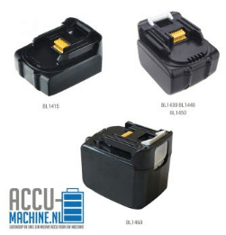 accu-machine - makita 18v